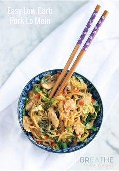 Easy Low Carb Pork Lo Mein - a gluten free, keto, lchf, and Atkins friendly recipe from I Breathe Im Hungry Asian Recipes, Gourmet Recipes, Low Carb Recipes, Diet Recipes, Cooking Recipes, Healthy Recipes, Pork Recipes, Healthy Food, Asian Foods