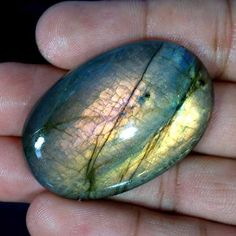 110.25Cts 100%NATURAL PURPLE POWER LABRADORITE OVAL CABOCHON LOOSE GEMSTONES #Handmade
