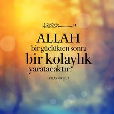 Islamic Quotes, Islamic Prayer, Religion, Earth News, Allah Islam, Meaningful Words, Good Mood, Motto, Karma