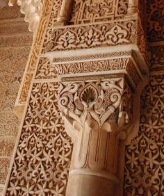 Alhambra. Seville, Islamic Art, Architecture Details, Animal Print Rug, Rugs, Animals, Base, Home Decor, Places