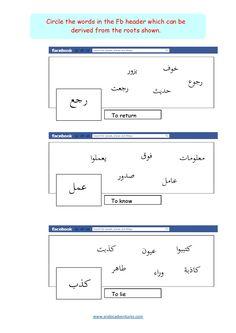 Arabic Verb roots activity free pdf at www.arabicadventures.com