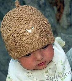 shapka-uzor-sova Knitting For Kids, Baby Knitting Patterns, Baby Patterns, Knit Or Crochet, Crochet Hats, Little People, Cap, Quilts, Children