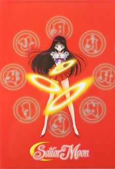 "Sailor Mars attack ""Burning Mandala"" Season 2 / Sailor Moon R Sailor Chibi Moon, Sailor Moon Cosplay, Sailor Uranus, Sailor Marte, Sailor Moon Wallpaper, Sailor Moon Character, Otaku, Moon Art, Moon Moon"