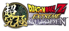 Dragon Ball Z Extreme Butoden to be Released in Europe, Middle-East and Australasia Classic Video Games, Retro Video Games, Nintendo 3ds, One Punch Man Game, Dragon Ball Z, Tales Of Graces, Namco Museum, Logo Dragon, Video Game Logos
