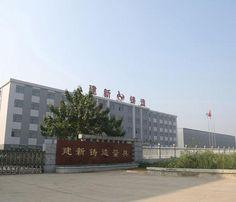 Botou Jianxin Casting Tools Factory