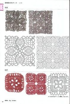 "Photo from album ""Crochet patterns book Motifs & Edgins on Yandex. Crochet Edging Patterns, Afghan Patterns, Crochet Diagram, Crochet Chart, Crochet Motif, Flower Patterns, Stitch Patterns, Knitting Patterns, Crochet Edgings"