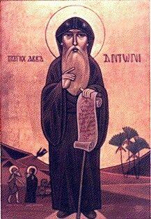 St. Ava Anthony