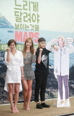 韓国・ソウルの Stanford Hotel Seoul で行われた、バラエティー番組「MAPS」の制作発表会に臨む、(左から)女優のチェ・ガンヒ、ガールズグループ「少女時代」のユリ、ヒップホップグループ「シュープリムチーム」のサイモン・ ディー(2015年6月26日撮影)。(c)STARNEWS ▼3Jul2015AFP|バラエティー番組「MAPS」の制作発表会、ソウルで開催 http://www.afpbb.com/articles/-/3053611 #최강희 #崔江姬 #Choi_Kanghee #권유리 #權俞利 #Kwon_Yuri #소녀시대_유리 #SNSD_Yuri #少女時代_俞利 #Supreme_Team_Simon_D #슈프림팀_사이먼_도미닉