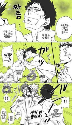 "Haikyuu Part It seems that Akaashi will not take ""no"" for an answer hahaha. Pity the boy to whom Bokuto was forced to pass the paper, he got involved in this completely by surprise Bokuto Koutarou, Tsukkiyama, Akaashi Keiji, Daisuga, Kuroken, Bokuaka, Kagehina, Oikawa Tooru, Kenma"
