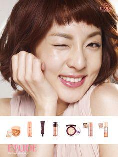 Etude House Collagen Moistfull Makeup Line - Balm (Foundation) / BB Cream / Smoothing Ampole Primer / Essence in Foundation / Essence in Base / Essence in Primer / Essence in Pact   ~The Cutest Makeup~