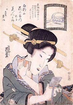 「美艶仙女香 式部刷毛」英泉