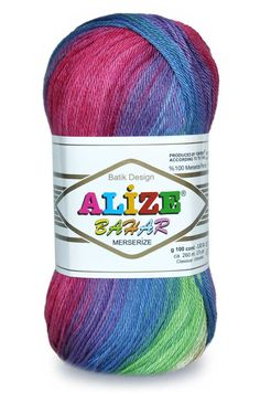 Alize Bahar Batik High Quality Turkish Yarn 100% Merserized Cotton. Pack of 5 skeins! Free Shipping