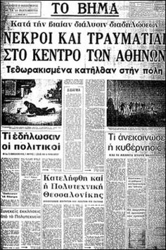 11 ενδιαφέροντα πράγματα για την εξέγερση του Πολυτεχνείου In Ancient Times, Athens, Vintage Photos, Kai, Greece, Memories, Education, History, School