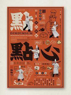 Food infographic Food infographic Food infographic Dimdimsum Brand Design on Branding Served
