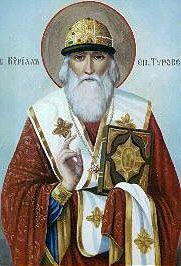 Saint Cyril of Turov pray for us.  Feast day April 28.