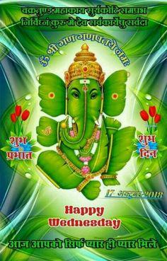 Good Morning Wednesday, Happy Wednesday, Good Day, Tuesday, Ganesh Idol, Hanuman Images, Ganesh Wallpaper, 4k Wallpaper For Mobile, Shri Ganesh