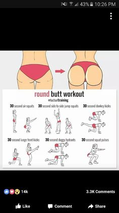 21 ideas for fitness workouts booties curves Fitness Workouts, Fitness Herausforderungen, Summer Body Workouts, Gym Workout Tips, Fitness Workout For Women, At Home Workout Plan, Workout Challenge, At Home Workouts, Health Fitness