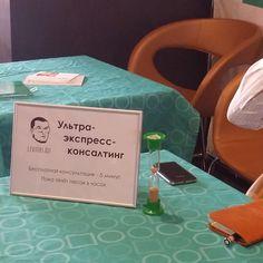 Тот самый Александр Левитас™ - Партизанский маркетинг