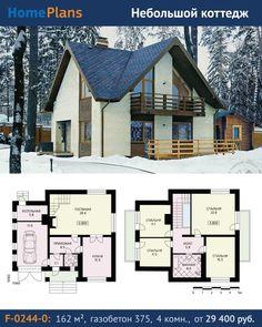 Проект F-0244-0. Небольшой коттедж из газобетона. Традиционный облик оптимальная конструктивная схема и рациональность планировочного решения делают этот дом экономичным и пригодным для строительства в любой среде. Помещения первого этажа компактно размещены вокруг холла-прихожей и имеют двустороннюю ориентацию. Это позволяет более свободно ориентировать дом по сторонам света при посадке на участке. Большая гостиная с открытой деревянной лестницей на мансарду одно из главных достоинств дома…