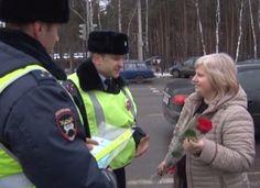Сотрудники Госавтоинспекции поздравили женщин водителей с праздником