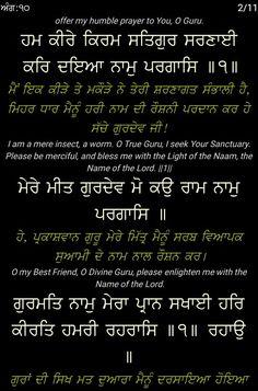 My best friend, o divine guru :))