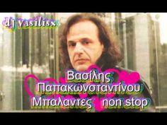 """""""Οι μπαλάντες του Βασίλη"""" non stop #vasilisx# Non Stop, Words, Horses"""