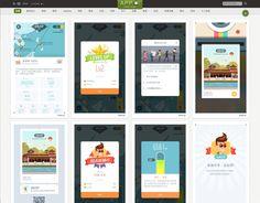 【APP UI】一個整理很多Mobile App UI的畫面的大陸網站,依照功能分門別類,參考很方便