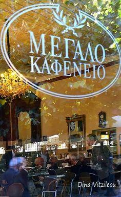 The historic Grand Cafe - Tripoli, Arcadia, Greece Greek Diet, Go Greek, In Ancient Times, Ancient Greek, Restaurant Layout, Restaurant Recipes, Corinth Canal, Places In Greece, Greek Restaurants