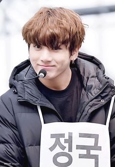 Jungkook © MADE IN 1997 | Do not edit