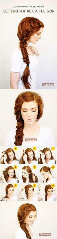Коса на бок длинные волосы