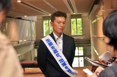 """Tepco admits culpability in Fukushima farmer's suicide. Seeking justice: Kazuya Tarukawa, whose father hanged himself after authorities banned shipments of farm produce from Fukushima because of fears it was contaminated by radiation in 2011, faces reporters Thursday in Tokyo. """"I want them to come to my house under the name of the company and bow to my father's altar. My fight is not over yet."""""""