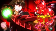 Highschool Dxd Wallpaper throughout High School Dxd Wallpapers Group (44 )