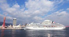 Kobe Travel Guide