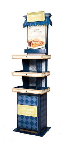 Rak Display, Shop Display Stands, Acrylic Display Stands, Wood Display, Display Design, Display Shelves, Pop Design, Design Lab, Merchandising Displays