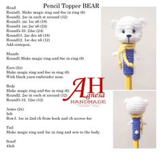 Pencil topper FREE PATTERN