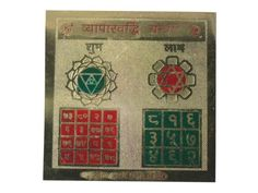 Vyapaar Vridhi Yantra Increase Sales Turnover & Profits in Business Yoga Room Decor, Indian Bedding, Indian Furniture, Increase Sales, Design Your Home, Toss Pillows, Sculptures, Tapestry, Statue