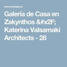 Galería de Casa en Zakynthos / Katerina Valsamaki Architects - 28