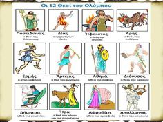 Summer School, Greek Mythology, Preschool, Presentation, Fall, Greek Gods, Autumn, Preschools, Kid Garden