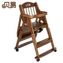0 - 10 anos hochstuhl dobrável de madeira sólida de cadeira para alimentação do bebê cadeiras para crianças bebê de jantar cadeira de assento(China (Mainland))