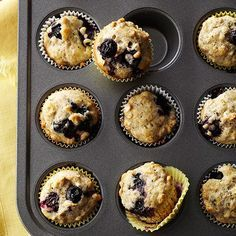 These easy blueberry muffins include chia seeds and healthy oats for a fiber-filled breakfast or brunch recipe, or an afternoon snack! This low carb chia seed recipe takes only 20 minutes of prep time for a great make ahead breakfast!