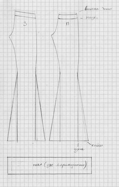 Straight or wide-legged pants pattern View album on Yandex. Sewing Barbie Clothes, Barbie Sewing Patterns, Doll Dress Patterns, Sewing Dolls, Clothing Patterns, Diy Clothes, Barbie Et Ken, Barbie Mode, Monster High Doll Clothes