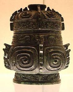 Qi Zhong Hu, Reign of King Gong, Western Zhou, mid-10th century BC. Shanghai Museum.