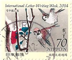 My Favorite Stamps: Japan 2014, International Letter-Writing Week, Birds, 70