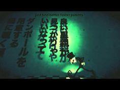 Rib - Life Howls (人生は吠える) - YouTube
