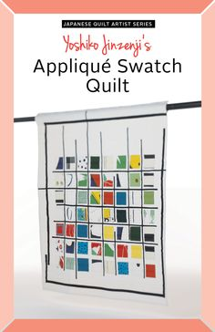 """""""Applique Swatch – Paper Quilt Pattern"""" by Yoshiko Jinzenji from the collection """"Japanese Quilt Artist Series"""". Available at www.pinkcastlefabrics.com."""
