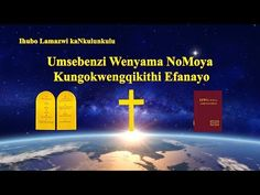 """A Hymn of God's Word """"The Work of the Flesh and the Spirit Are of the Same Substance"""" I God's Spirit holds authority over every single thing. Worship Songs, Praise And Worship, Praise God, Praise Songs, All Sins, Christian Songs, Gospel Music, Bible Stories, In The Flesh"""