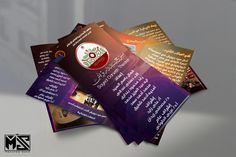 "Sayed Darwish Theater Trifold Brochure ""4"" #trifold #trifoldbrochure #arabictybe #arabicdesign #arabicart #calligraphy #calligraphydesign #thuluth #thuluthart #freefont"