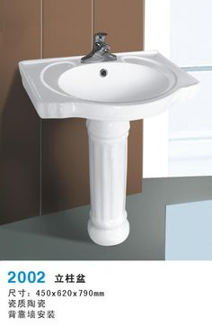 Item No.:TP-20122002  Economic Basin with Pedestal 1.New style,Self-clean glaze 2.Single or three tapholes 3.Competitive price,top quality. Material:Ceramic Size:450*620*790mm Fixing to wall with back. Min. Order Quantity:100Pieces Payment Terms:T/T only Delivery Time:30-40 days.Packaging Details:5 layer standard exporting master carton; extra packing patterns are provided as per customers' request.If you want to buy it, please email us at tophandvip@foxmail.com.