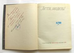 Fly, model! Aircraft sports, Airplanes, Vintage book about aeromodelling, Soviet Vintage Book, USSR,