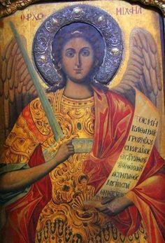 Religious Paintings, Religious Art, Gabriel, Chi Rho, Saint Michel, Archangel Michael, Orthodox Icons, Medieval Art, Sacred Art